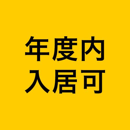平置き駐車場 166%完備